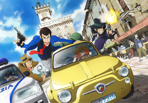wpid-Lupin-III-Anime-Visual-Revealed.jpg
