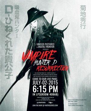 Vampire_Hunter_D_1a